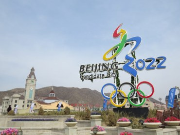 Chinese Official Fired Ahead of Vote On Beijing 2022 Olympic Winter Games Bid