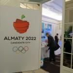 Almaty 2022 presentation room at Lausanne Palace Hotel (GamesBids Photo)