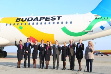 Budapest 2024 And Wizz Air Unveil Olympic Bid Branding On Aircraft