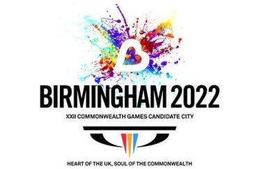Birmingham Confirmed As UK Candidate To Host 2022 Commonwealth Games