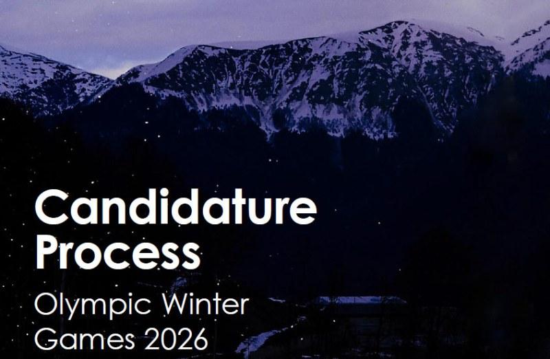 Top 10 Olympic Bid Stories Of 2017:  Part 1 of 2