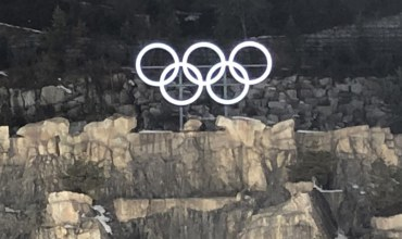 IOC Set To Award 2024 Winter Youth Olympic Games To South Korea