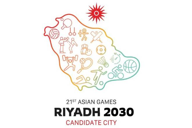 Riyadh 2030 Asian Games bid logo