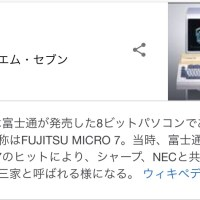 GAME🌐NEWS📰 -ゲームカレンダー🖥【2018年4月11日🗓】『ザナドゥ -Dragon Slayer II-』『デンキブロックス!』-
