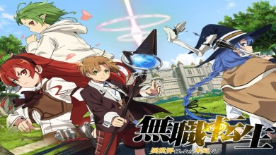 Δείτε το καινούριο trailer του isekai anime Mushoku Tensei: Jobless Reincarnation