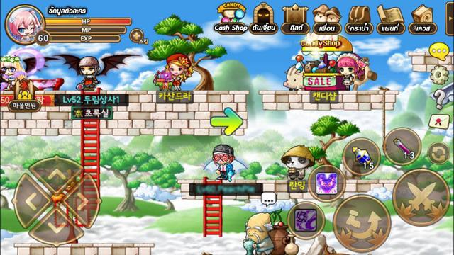 download Pocket MapleStory windows