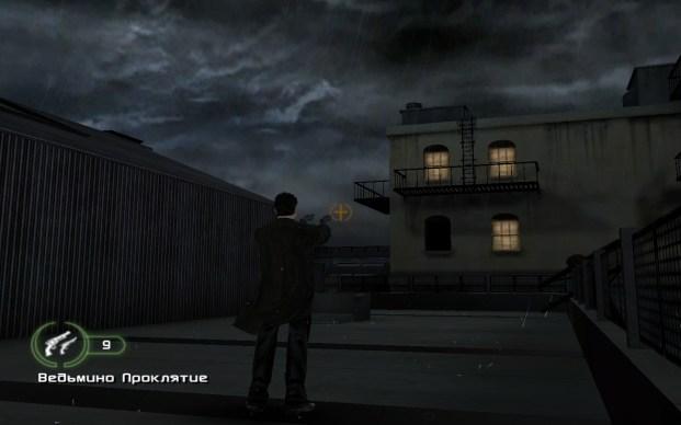 Constantine (PC) Game Screen Shot 1