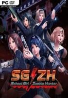 SGZH School Girl Zombie Hunter Free Download