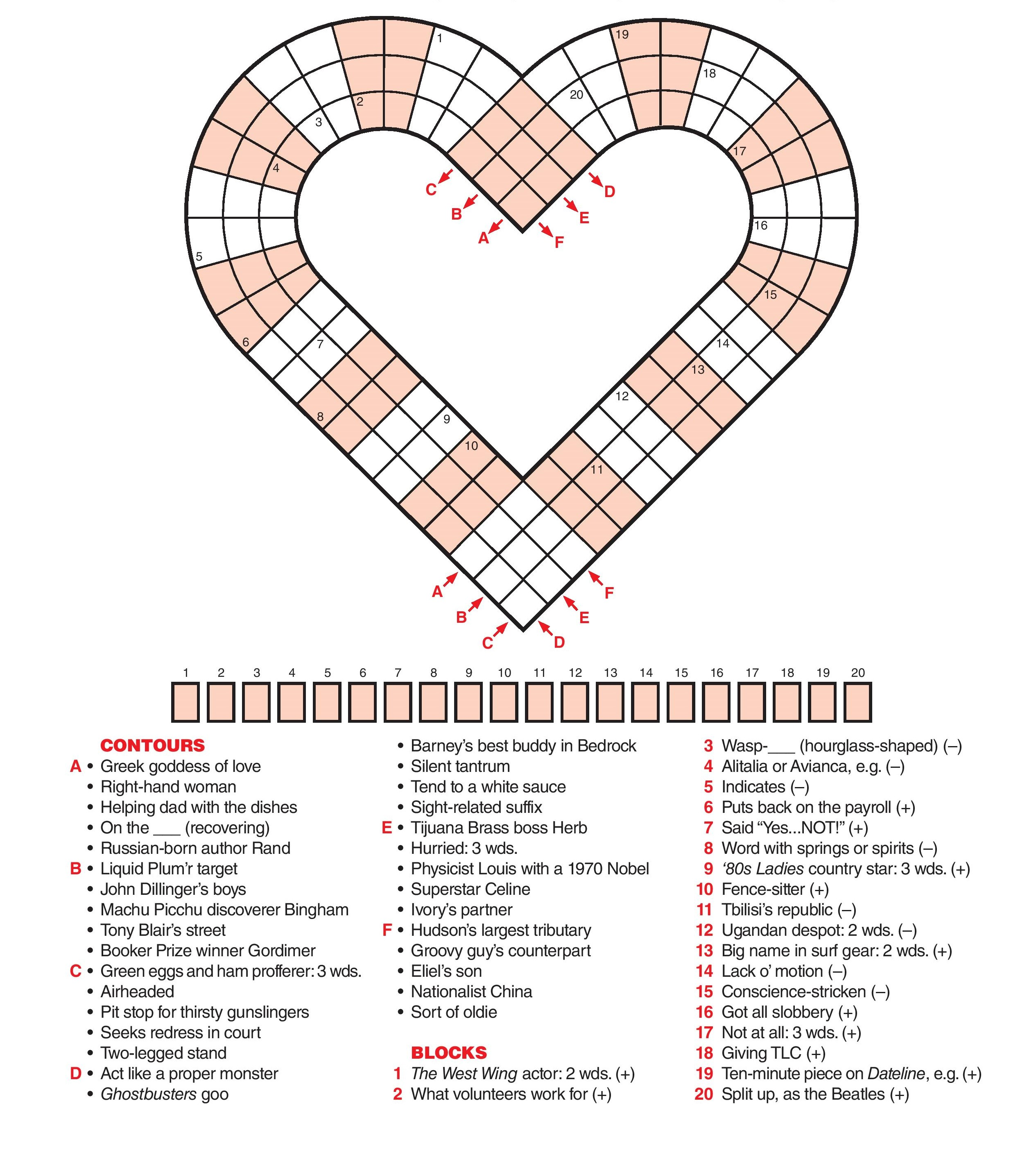 February 14 Valentine S Day Games World Of Puzzles