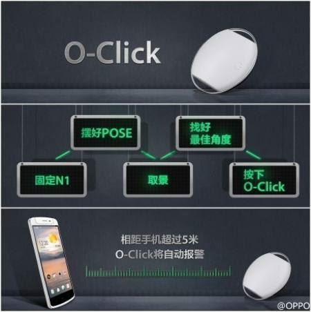 oppo_n1_oclick