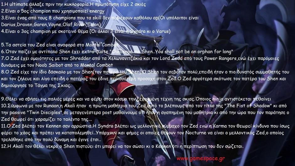 Zed-Artwork (1)