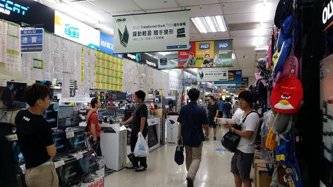 Guang_Hua_Digital_Plaza