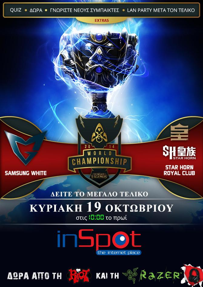 inSpot lol world finals poster