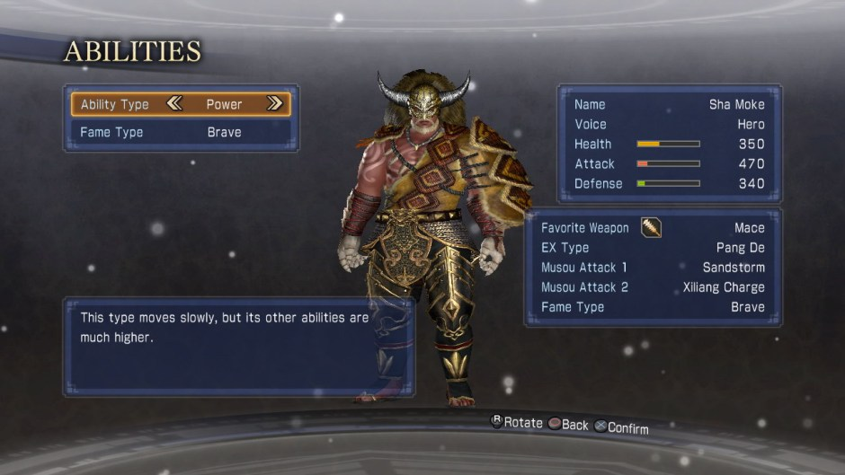 dynasty-warriors-7-empires-abilities