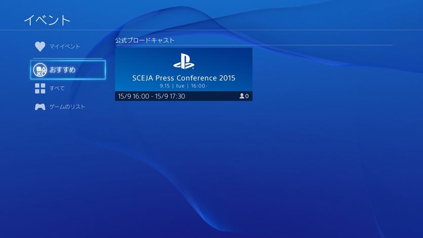 PS4-Soft-30_09-01-15_002