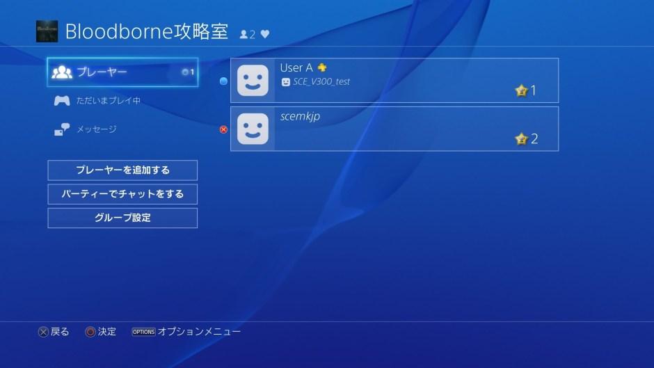 PS4-Soft-30_09-01-15_003