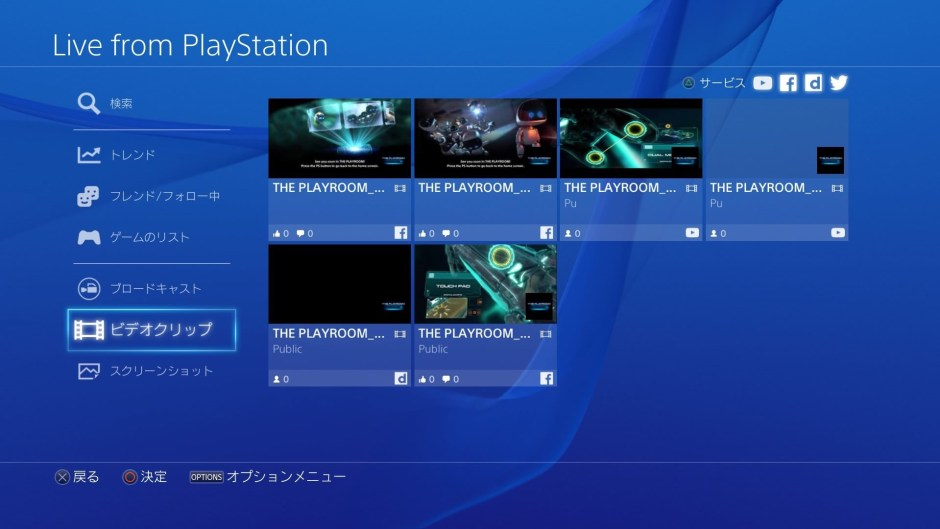 PS4-Soft-30_09-01-15_006