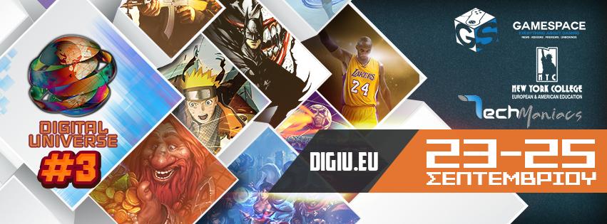 du3-fb-cover