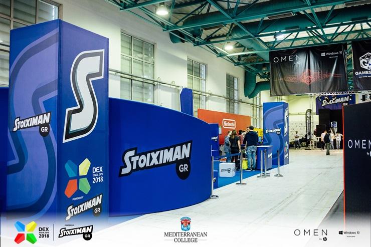 """Stoiximan"" στο Digital Expo 2018 Powered By Stoiximan: «Στόχος μας οι πρωτοποριακές κινήσεις»"