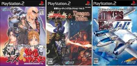 10 Of The Most Valuable PS2 Games     GameSpew most valuable PS2 games