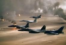 هجوم طائرات هليكوبتر