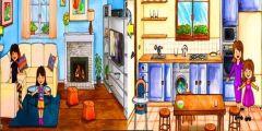 تحميل ماي بلاي هوم البيت الجديد للاندرويد 2020 اخر اصدار