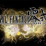 『ファイナルファンタジー零式 HD』PS4/XboxOneで発売決定!