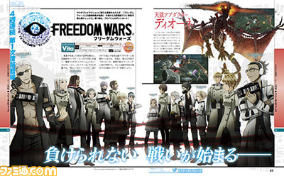 freedom-wars_140604-01