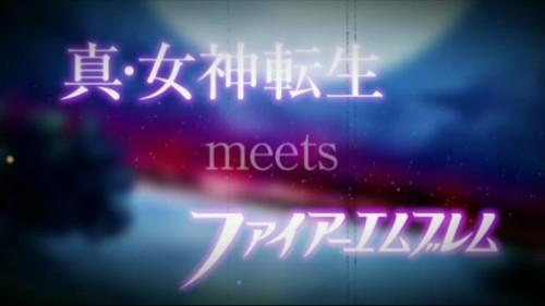 shin-megami-tensei-meets-fire-emblem_140613