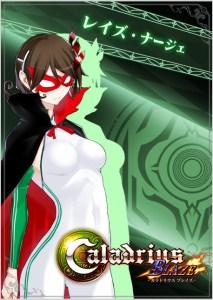 caladrius-braze_14070900