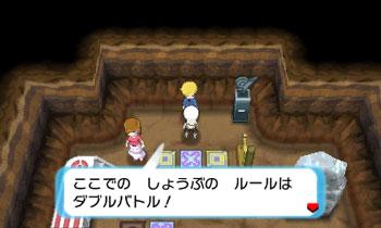 pokemon-or-as (5)
