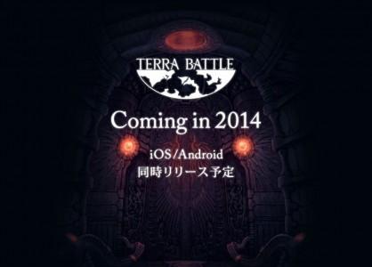 terra-battle_14070300