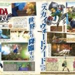 Wii U『ゼルダ無双』スカイウォードソードより「ファイ」が参戦決定!リンクとゼルダの新武器もチラ見せ