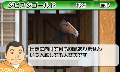 derby-stallion-gold_140807 (4)