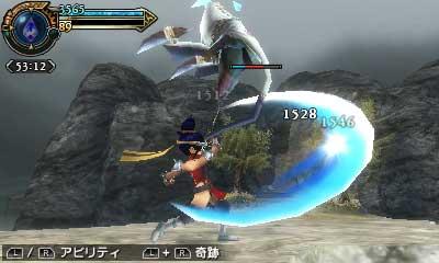 ninja_image_01