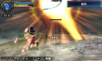 ninja_image_02