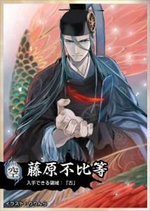 toukiden-kiwami_140807 (14)