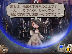bravely-second_140912 (11)