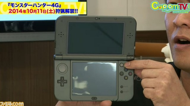 mh4g-new-3ds_140903