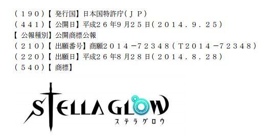stella-grow_140928