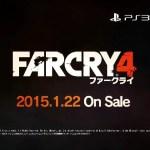 [動画追加]『ファークライ4』日本発売日が2015年1月22日に決定!日本語吹替版トレーラー公開