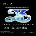 [動画&画像追加]日本ファルコム、PS4/PS Vita向けに『イース』シリーズ最新作を開発中!2015年リリース予定