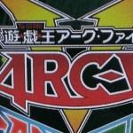 『遊戯王 アーク・ファイブ TAGFORCE SPECIAL』配信日が1月22日予定であることが判明!