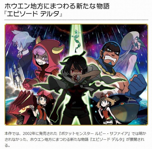 pokemon-oras_141114