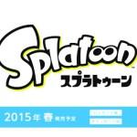 [更新:動画追加]『スプラトゥーン』発売時期が2015年春に決定。一人用「ヒーローモード」の搭載も判明