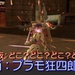 『ガンダムブレイカー2』小野坂昌也さんと小西克幸さんの掛け合いが楽しいPV2コメンタリー動画が公開!