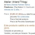 『アトリエ』アーランドシリーズと『ネプテューヌ』シリーズの各3部作をまとめたパッケージが発売?スペインAmazonに掲載