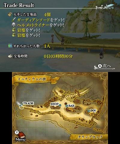 legend-of-legacy_141226_01