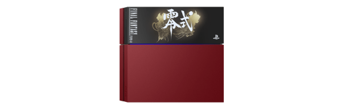 ps4-ff-reishiki-hd-suzaku-edition_141220 (1)