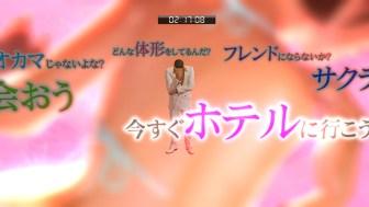 ryu-ga-gotoku-0-tclub_141204 (11)